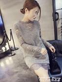 蕾絲洋裝秋冬法式名媛大衣內搭加絨打底裙女小香風修身顯瘦加厚蕾絲連身裙  迷你屋 新品