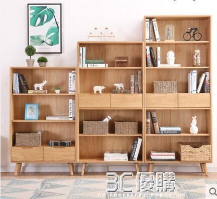 書架 北歐簡約白橡木實木書櫃書架組合 開放書房家具展示櫃子置物架 3C優購HM