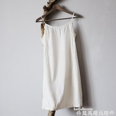 襯裙簡約中長款吊帶衫內搭小吊帶背心女夏全棉打底防走光襯裙打底裙 貝芙莉