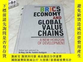 二手書博民逛書店英文原版:BRICS罕見EVONOMY AND GLOBAL VALUE CHAINSY182979