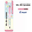 【角落生物自動鉛筆】角落生物 自動鉛筆 搖搖筆 果凍筆 0.5 粉藍 日本正版 該該貝比日本精品 ☆