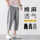 亞麻褲 休閒褲子男士夏季薄款寬鬆亞麻七分褲韓版潮流棉麻八分九分直筒褲