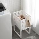 日本髒衣服收納筐可摺疊家用髒衣簍洗衣籃塑料裝衣服桶籃子收納筐 一米陽光