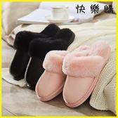 棉拖鞋 棉拖鞋居家室內保暖厚底情侶皮面拖鞋