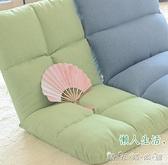 懶人沙發榻榻米床摺疊靠背單人臥室小床上地上房間陽臺網紅款椅子WD晴天時尚