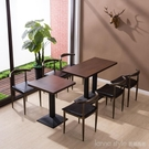 訂製鐵藝牛角椅快餐桌椅小吃飯店奶茶食堂飯店主題餐廳組合長方形4人 雙十二全場鉅惠 YTL