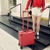 18寸登機箱logo16寸鋁框拉桿箱密碼箱行李箱40x30x20尺寸航空