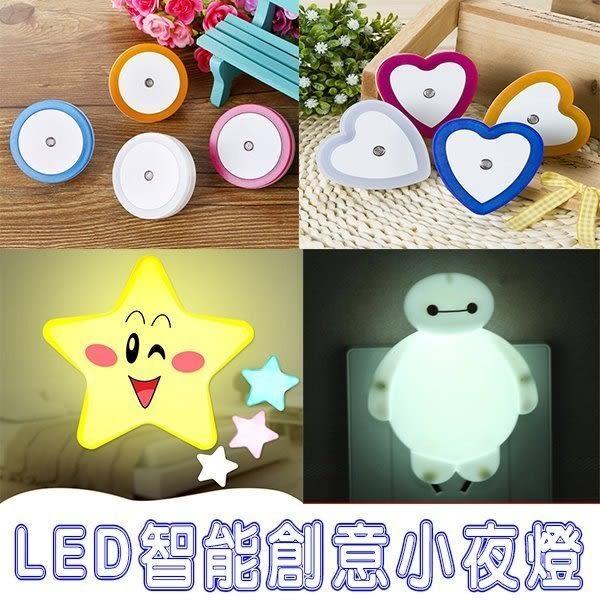 遙控感應 LED小夜燈 光控感應 鳥籠燈 微景觀 植物 感應燈 LED燈 杯麵 充電 蓄電燈 拍拍燈 多功能
