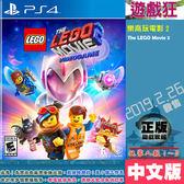 PS4 樂高玩電影 2(中文版)