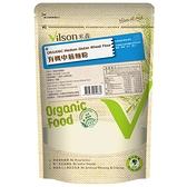 米森 芬蘭有機中筋麵粉 500g/包