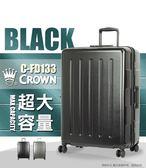 《熊熊先生》破盤61折 皇冠 Crown 旅行箱 27吋 雙排大輪 C-FD133 輕量 拉桿箱 耐用 鋁框 送好禮
