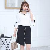 中大尺碼~金屬扣設計短裙半身裙(XL~4XL)