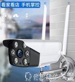 監控攝影機 智慧無線攝像頭家用室內監控器手機遠程wifi網絡室外高清夜視套裝 爾碩