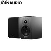 預購 Dynaudio 丹麥 New Emit M10 書架喇叭【公司貨保固+免運】