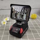 LED工作燈 照明燈 M18 【牧田電池通用】檢修燈 修車燈 探照燈 露營燈 電動工具