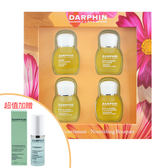 Darphin 朵法 迷你芳香精露限量禮盒 超值加贈活水保濕深層滲透精華液 5mlx1 - WBK SHOP