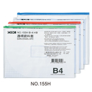 【奇奇文具】三燕COX NO.155H B4 (橫) 透明資料套/拉鍊袋/文件袋/資料袋
