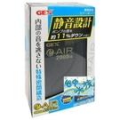 日本 GEX新極靜打氣機 2000S (單孔微調) 特價