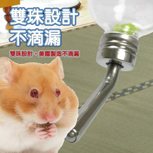 金德恩 美國製造 LIXIT鸚鵡鳥鼠兔類45度鋼管雙珠出水設計防咬玻璃飲水瓶360ccc附彈簧掛繩