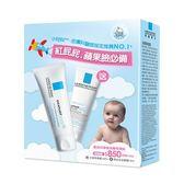 理膚寶水 嬰幼兒修復滋養保濕組(B5修復霜100ml+理必佳滋養霜75ml) 765元