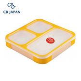 CB Japan 巴黎系列纖細餐盒800ml-芥末黃