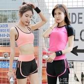 運動套裝女休閒三件套秋季短袖健身房跑步寬鬆速乾健身瑜伽服『小淇嚴選』