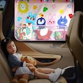 汽車遮陽簾車窗簾遮陽板吸盤式車載隔熱遮陽擋防曬簾遮光簾 朵拉朵YC