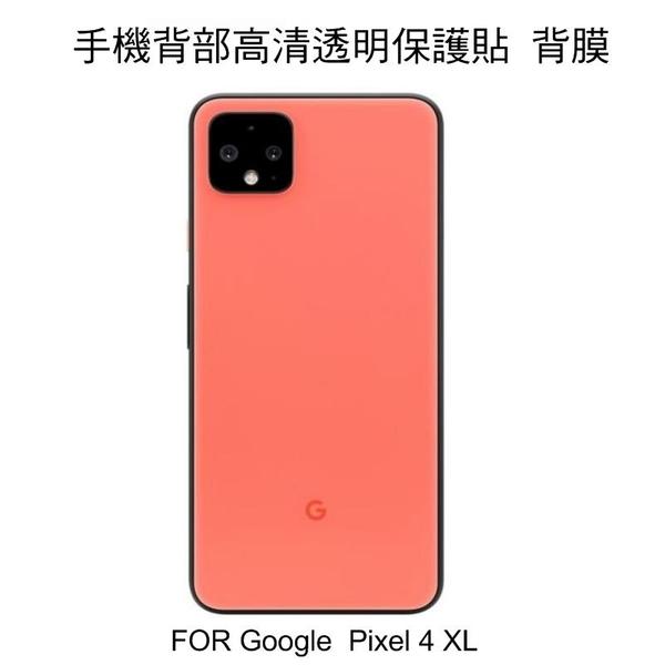 ☆愛思摩比☆Google Pixel 4 XL 手機背膜保護貼 高清透明 後膜 背面保護貼 水凝膜 不破裂