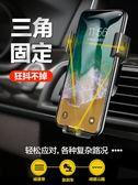 閃魔車載手機支架汽車支架出風口導航架車用重力支撐多功能通用款