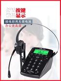 耳麥 杭普 VT780即時通耳機客服耳麥外呼座機頭戴式話務員即時通機電銷專用 薇薇