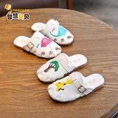 新兒童拖鞋可愛卡通包頭防滑軟底涼拖鞋中大童男女童鞋 迪澳安娜
