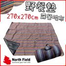 【North Field 美國 民族風防水地墊270*270cm《繽紛原野》】8ND187/防潮墊/帳棚地席/遊戲墊