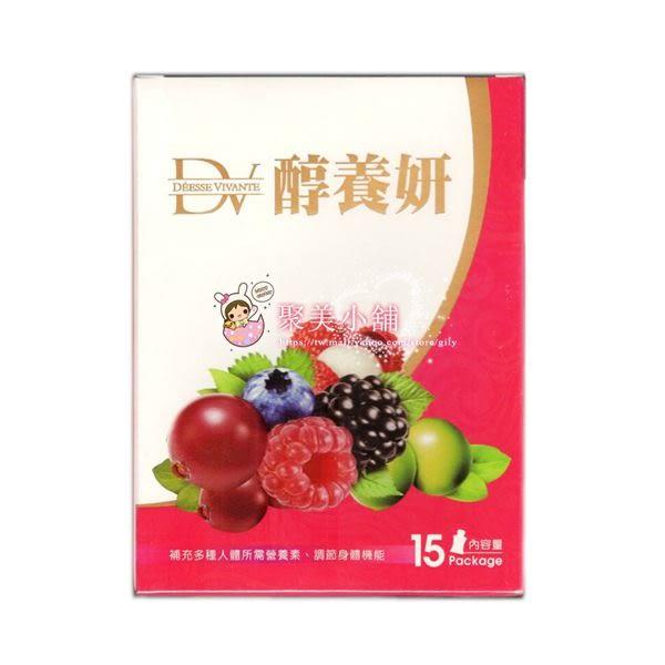 醇養妍 15包/盒   雙倍升級  蜂王乳+維生素E 【聚美小舖】