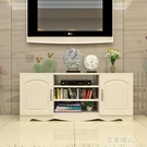 簡約現代電視櫃歐式鋼化玻璃客廳茶幾組合小戶型迷你地櫃視聽櫃子 完美YXS