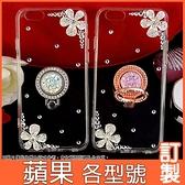 蘋果 i12 pro max i11 pro max 12 mini xr xs max ix i8+ i7+ se 花瓣鑽支架 手機殼 水鑽殼 訂製