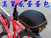 【JIS】B093 二合一快拆貨架蛋殼包 附雨套 硬殼包 大蛋蛋包 非 TOPEAK LOTUS 自行車