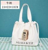 便當袋子手提帆布學生韓版時尚上班族便攜午餐袋小包包保溫包便當