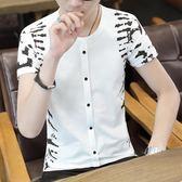 2018新款男士短袖t恤棉半袖個性正韓夏季男裝修身上衣服 免運直出 交換禮物