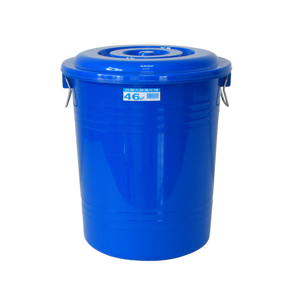 **好幫手生活雜鋪**萬年桶 46L(附蓋子) -----儲水桶.營業用垃圾桶.萬能桶