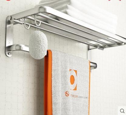 免打孔太空鋁衛生間置物架折疊浴巾架五金挂件【B款不帶浴巾環】