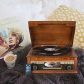 仿古留聲機復古LP黑膠唱片機老式電唱機CD機收音機藍芽 智聯igo