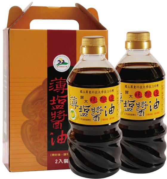 禮盒-屏科大非基因改造薄鹽醬油禮盒710ml*2瓶/盒