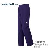 【速捷戶外】日本 mont-bell 1128575 THUNDER PASS 女高透氣防水長褲 (深紫),登山雨褲,防水長褲