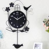 【免運】掛鐘時尚創意歐式鐘表掛鐘客廳現代簡約個性裝飾掛表家用靜音潮流藝術