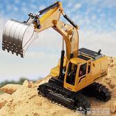 遙控挖掘機合金遙控挖土機兒童玩具電動工程車男孩模型汽車鉤勾機YYJ  夢想生活家