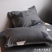 枕套一對裝48×74單人雙人簡約北歐學生宿舍條紋水洗棉枕頭套 科炫數位