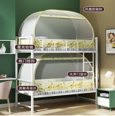 蚊帳 蚊帳學生宿舍上鋪子母床上下床單人1.2米1.5m免安裝蒙古包家用1.8TW【快速出貨八折搶購】