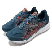 New Balance 慢跑鞋 Fresh Foam Evare 4E Extra Wide 超寬楦 藍 橘 男鞋 厚底 【ACS】 MVARECB14E