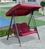 莫家戶外鞦韆吊椅室外鐵藝成人搖椅庭院陽台雙人吊籃藤椅鞦韆椅QM 美芭