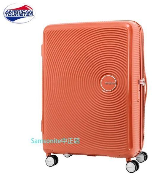 [佑昇]美國旅行者 AMERICAN TOURISTER 超強PP殼體 輕量 可擴充 超大容量 Curio AO8 30吋行李箱 (限定特價)